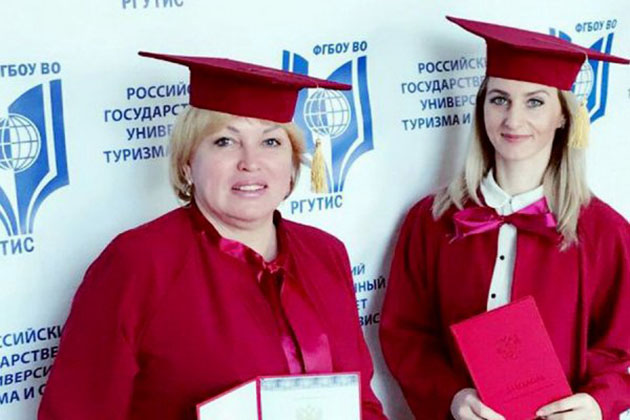 Solemn presentation of red diplomas to the graduates of the master's degree of the RGUTIS